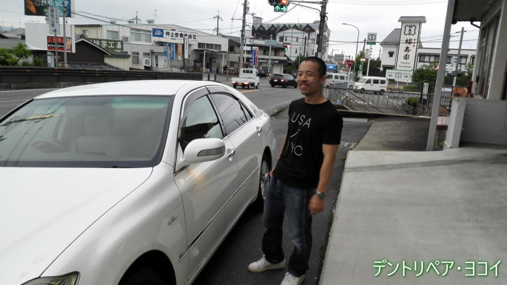 the Owner of TOYOTA CROWN
