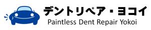 大阪|奈良|京都の車のヘコミはデントリペア・ヨコイ