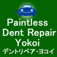 Paintless Dent Repair Yokoi
