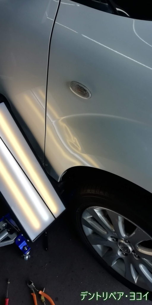before Paint-less dent repair