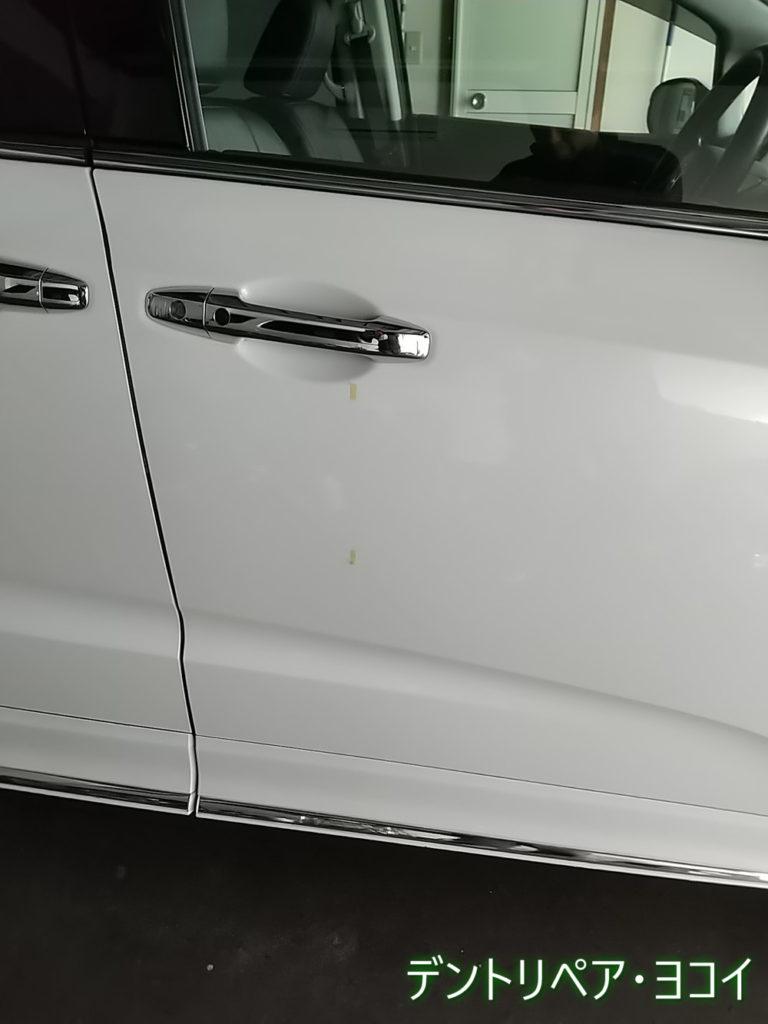 ヘコミ修理後のドア