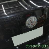 VWボーラのトランク
