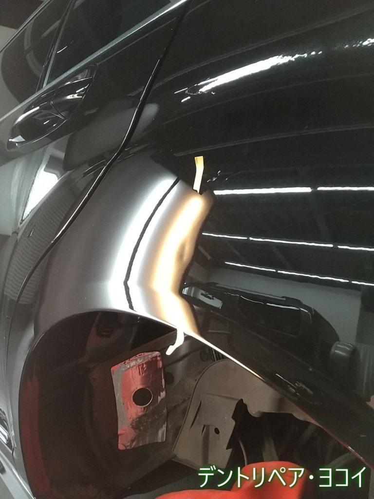 S63 リアフェンダーのヘコミの状態